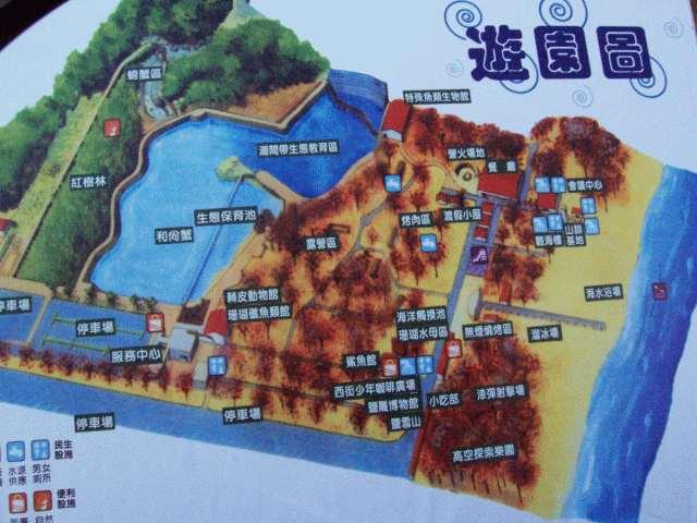 参考一下游园图,景点真的不少-通霄西滨海洋园区图片